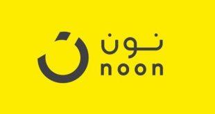 موقع نون Noon يبيع اجهزة مستعملة معاد تجديدها بخصم كبير