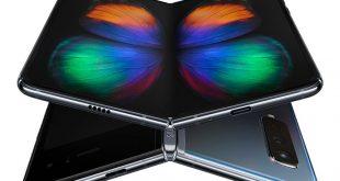 Galaxy Fold جالاكسي فولد: المواصفات والمميزات والسعر