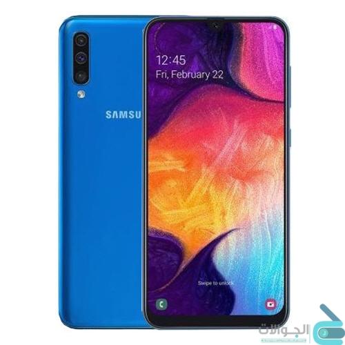 مواصفات Samsung Galaxy A50 سامسونج جالكسى ايه 50