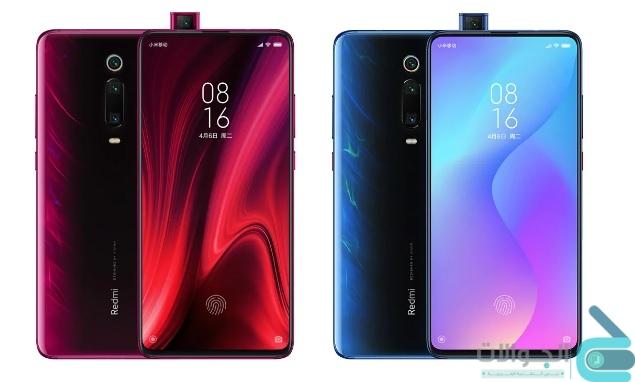 شركة Xiaomi تعلن قربيًا عن لوحة العاب في جوال Redmi K20
