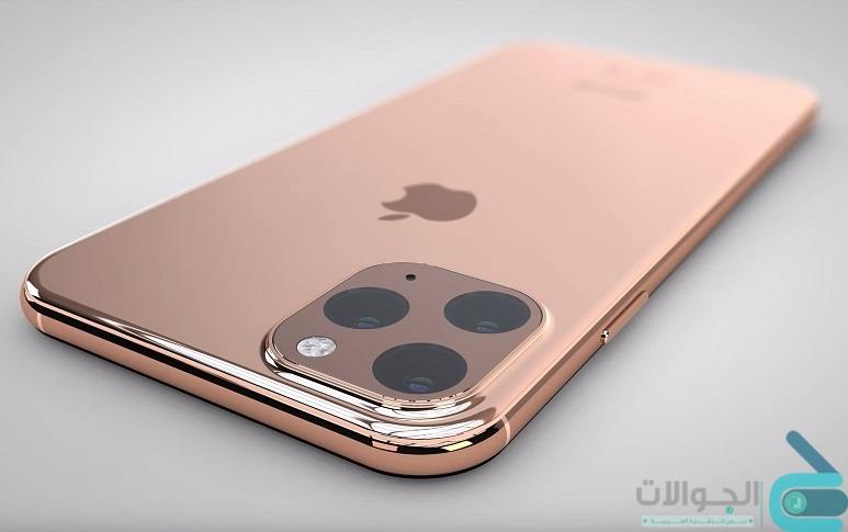 iPhone 11 Pro Max ايفون 11 برو ماكس المواصفات والسعر والمميزات والعيوب