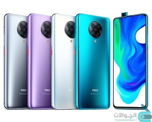 قاتل الفلاج شيب بوكو فون Xiaomi Poco F2 Pro المواصفات والسعر