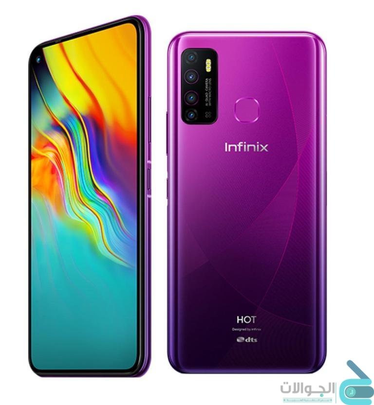 مواصفات Infinix Hot 9 انفنكس هوت ٩