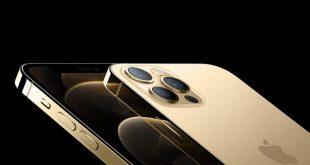 سعر ايفون 12 في السعودية