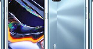 سعر ومواصفات الهاتف Realme 7 Pro